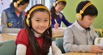 グローバル教育事業