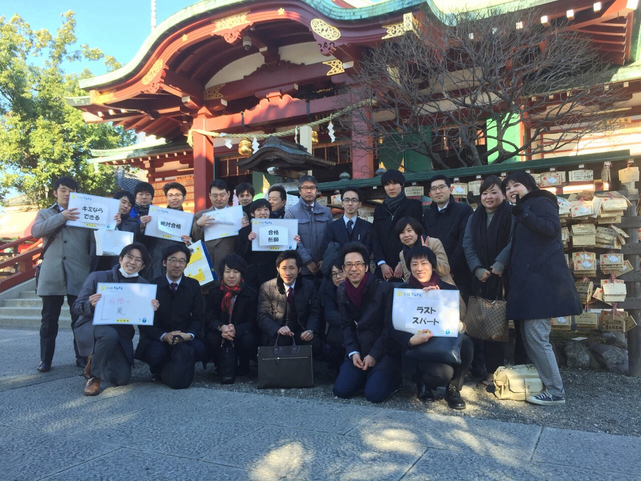 photo (kameido-tenjin1)